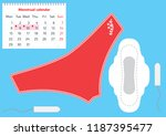 vector illustration of red lace ... | Shutterstock .eps vector #1187395477
