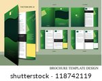 brochure design template | Shutterstock .eps vector #118742119