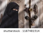 portrait of a middle eastern... | Shutterstock . vector #1187481514