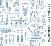 dentist  orthodontics blue... | Shutterstock .eps vector #1187487394