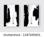 black ink brush stroke on white ... | Shutterstock .eps vector #1187640601