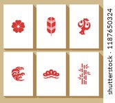 Japanese Cards Vector With...