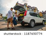 car travel concept. opened... | Shutterstock . vector #1187650774