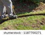 create lawn edge in the garden | Shutterstock . vector #1187700271
