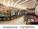 bakery cafe restaurant interior | Shutterstock . vector #1187800531