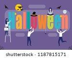 business people preparing for... | Shutterstock .eps vector #1187815171