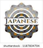 japanese arabesque emblem.... | Shutterstock .eps vector #1187834704