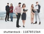 business team is waiting for...   Shutterstock . vector #1187851564