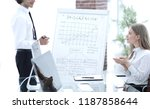 financial managers discussing... | Shutterstock . vector #1187858644