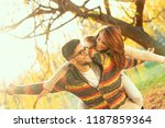 couple in love having fun and... | Shutterstock . vector #1187859364