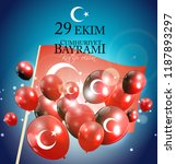 29 ekim cumhuriyet bayrami... | Shutterstock .eps vector #1187893297