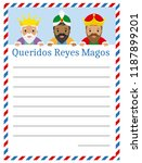 letter to the three wise men of ... | Shutterstock .eps vector #1187899201