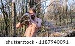 man brutal strong attractive... | Shutterstock . vector #1187940091
