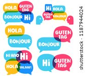 learn a new language  ... | Shutterstock .eps vector #1187944024