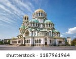The Alexander Nevsky Cathedral in the downtown of Sofia, Bulgaria