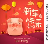 happy new year 2019. chinese... | Shutterstock .eps vector #1187982451