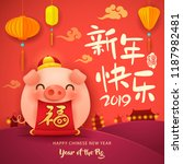 happy new year 2019. chinese... | Shutterstock .eps vector #1187982481