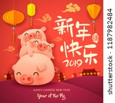Happy New Year 2019. Chinese...