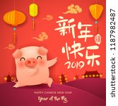 happy new year 2019. chinese... | Shutterstock .eps vector #1187982487