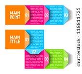 process chart module. vector. | Shutterstock .eps vector #118811725