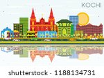 kochi india city skyline with... | Shutterstock .eps vector #1188134731