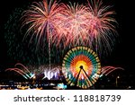 taiwan 101 the national day ... | Shutterstock . vector #118818739