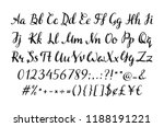 handwritten ink script for for... | Shutterstock .eps vector #1188191221