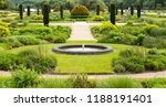fountain centrepiece in a... | Shutterstock . vector #1188191401