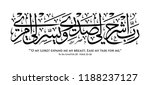 islamic and arabic calligraphy... | Shutterstock .eps vector #1188237127