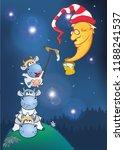 cow  clean the moon. cartoon   Shutterstock . vector #1188241537