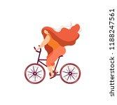 autumn trip.flat girl riding a...   Shutterstock .eps vector #1188247561