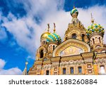 church of savior on spilled... | Shutterstock . vector #1188260884