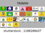 all flags of regions of taiwan. ... | Shutterstock .eps vector #1188288637