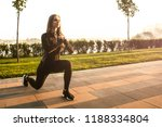 the girl gym in the park.... | Shutterstock . vector #1188334804