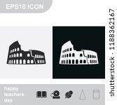 coliseum flat black and white... | Shutterstock .eps vector #1188362167