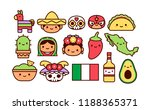 vector set of mexican cartoon... | Shutterstock .eps vector #1188365371