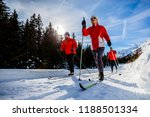 a family group of cross country ... | Shutterstock . vector #1188501334