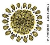 beautiful pattern sun. vector... | Shutterstock .eps vector #1188568831
