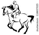 equestrian emblem   horse