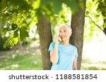 portrait of sporty senior woman ... | Shutterstock . vector #1188581854