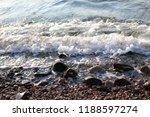 stony sea shore | Shutterstock . vector #1188597274