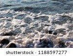 stony sea shore | Shutterstock . vector #1188597277