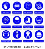 wear safety icon  industrial... | Shutterstock . vector #1188597424