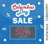 columbus day sale promotion ... | Shutterstock .eps vector #1188633907