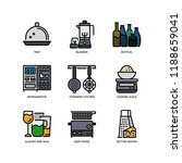 kitchen and cookware icons | Shutterstock .eps vector #1188659041