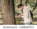 side view of young traveler... | Shutterstock . vector #1188669511