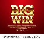 vector casino icon big win.... | Shutterstock .eps vector #1188721147
