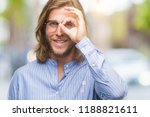 young handsome man with long... | Shutterstock . vector #1188821611