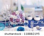 serving fabulous wedding table... | Shutterstock . vector #118882195