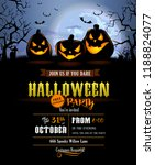 halloween party invitation with ... | Shutterstock .eps vector #1188824077